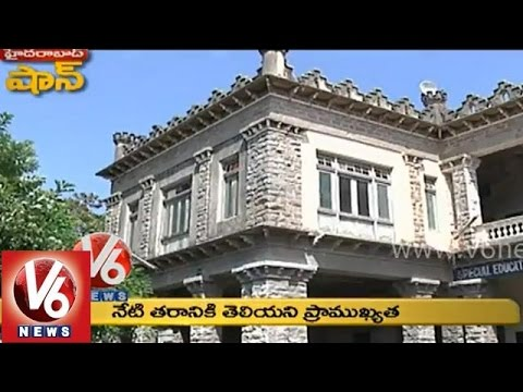 History of Nizamia Observatory - Hyderabad Shaan