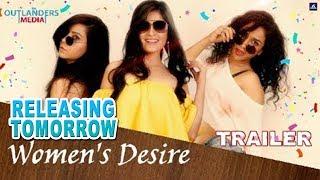 Women's Desire | Official Trailer | Outlanders Media | Episode 1 Releasing on 22 July!