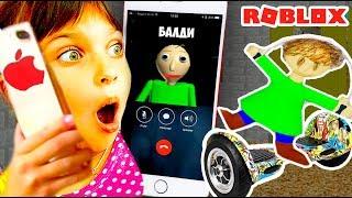 БАЛДИ ПОЗВОНИЛ на IPHONE XS! BALDI в Реальной Жизни Roblox Baldi's Basics РОБЛОКС Паркур Валеришка