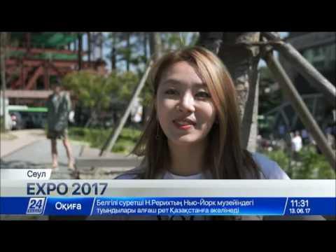 Южнокорейский блогер поделилась впечатлениями об EXPO 2017