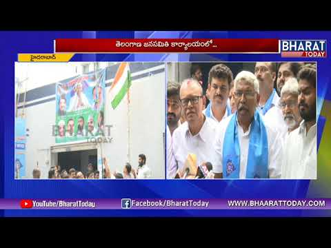 Telangana Liberation Day Celebrations In TJS Office | HYD | Bharat Today