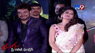 Kartikeya speech at Rangu Movie Pre Release