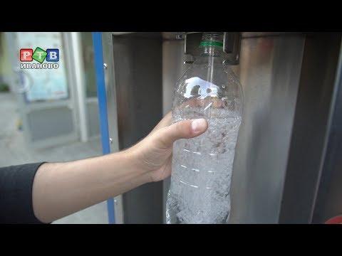 Какую воду пить безопасно?