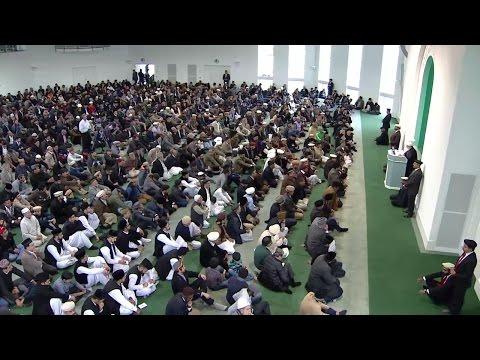 Swahili Translation: Friday Sermon October 23, 2015 - Islam Ahmadiyya