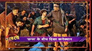 TOP 10 Bollywood News   बॉलीवुड की 10 बड़ी खबरें   15 October 2018