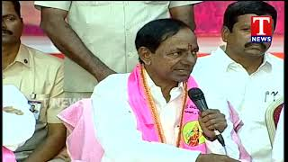 CM KCR about Unemployment Allowance | Telangana  Telugu