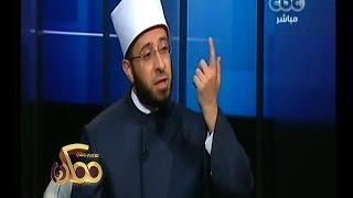 #ممكن | د. أسامة الأزهري : العالم الكبير مصطفي محمود لديه وهم بعدم وجود كتابات قبل البخاري