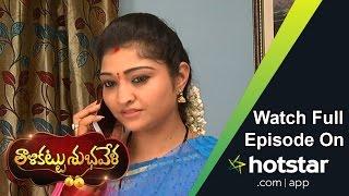 Thali Kattu Subhavela - Episode 50 ( 03 - May - 2016)