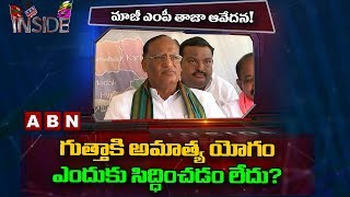 Focus on Gutha Sukender Reddy Politics | Inside