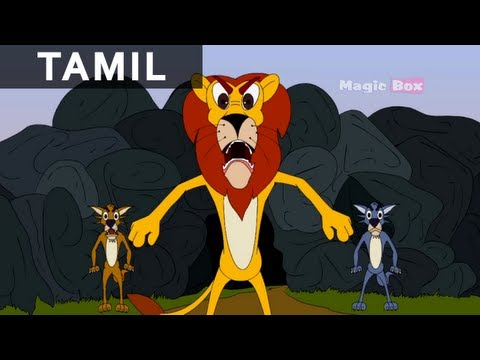 Hitopadesha Tales in Tamil - Willy Jackal - Kids Animation / Cartoon Stories