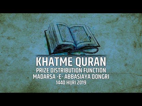 Khatme Quran | Price Distribution Function | Madarsa  -E- Abbasiaya Dongri | 1440 Hijri (2019)