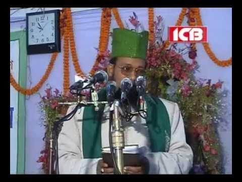 Waz, Full Bangla Waz, Waz Mahfil, Islamic Discussion, True Wold Discussion, Right Way Of Life, video
