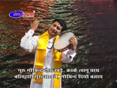 Kabir Amritwani - 1