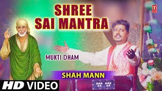 Shree Sai Mantra I Sai Bhajan I SHAH MANN I Full HD I Mukti Dham