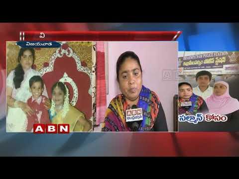 అటు పెంచిన అనురాగం  ఇటు కన్నా మమకారం  ! | Two Mothers Fight For boy At  Vijayawada | ABN Telugu