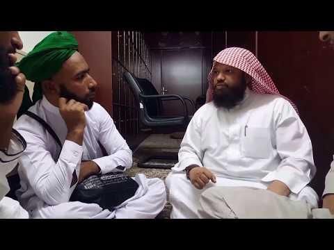 Ishq E Rasool  ﷺ Nahi Mohabbatai Rasool ﷺ - Shaikh Muzafar Madina