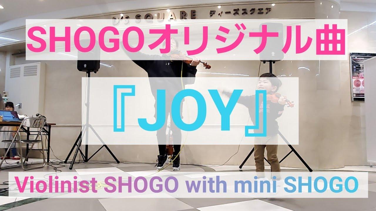 Shogoの画像 p1_22