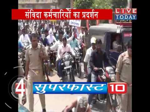 Superfast 10 : Uttar Pradesh News Bulletin