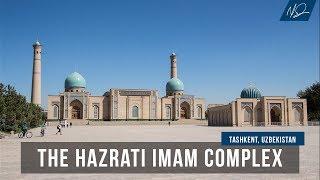 The Hazrati Imam Complex | Shaykh Dr. Yasir Qadhi