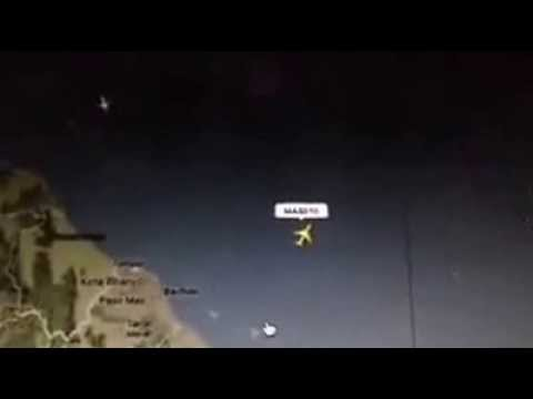 Radar Video Malaysia Airlines Flight MH370 Missing