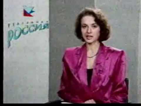 Диктор РТР (1993 г.) Кто это?