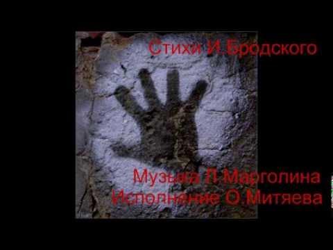 Митяев Олег - Неоконченный отрывок
