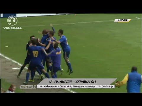 Футбол NEWS от 30.05.14 (15:40)