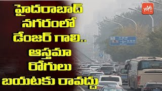 Danger Air in Hyderabad City Asthma Patients Do Not Come Outside