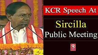 CM KCR Speech At Sircilla Public Meeting | Telangana Assembly Elections
