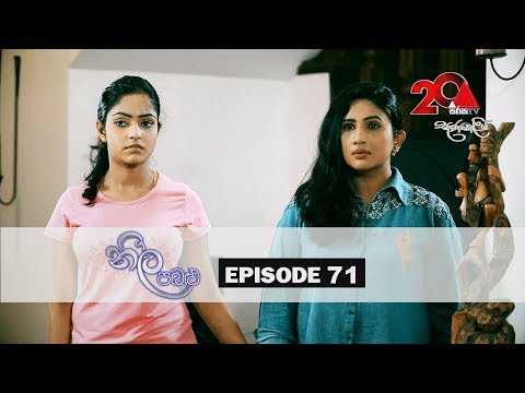 Neela Pabalu | Episode 71 | Sirasa TV 23rd August 2018 [HD]