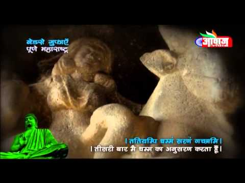 Buddha Vandana - Awaaz India TV Bedse Caves (Pune) theme