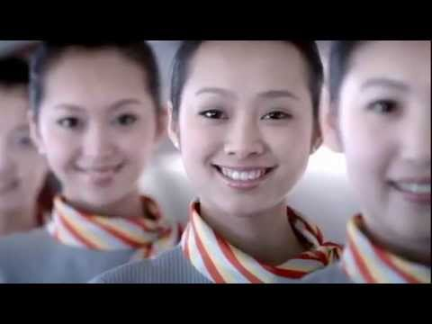 Hainan Airlines - First 5 Star Skytrax Rating in China