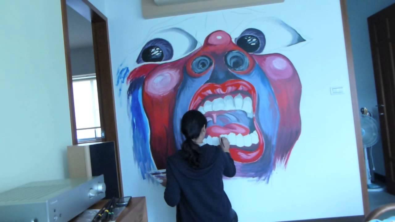 King Crimson Album Covers King Crimson Album Cover Mural