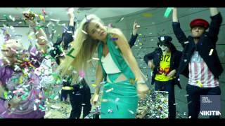 Лавика - Summer