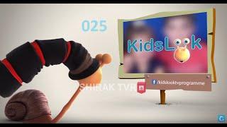 KidsLook 025 Տոներն են մոտենում