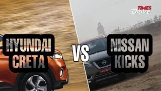 Nissan Kicks VS Hyundai Creta | Comparison by Kranti Sambhav | Prices, specifications and more