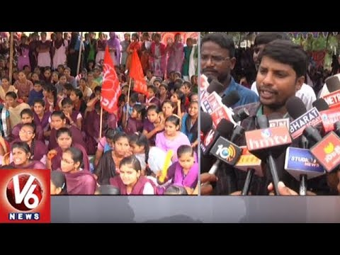 PDSU Leaders Protest In-front Of Khammam Collectorate Over Lecturers Recruitment | V6 News