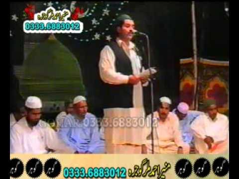 Panjabi Naat -rakh Tang  Udas Na-  ( Zaheer Abbas Faridi) By Muneermillar.# video