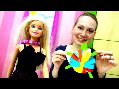 Барби и Маша: ЧЕРЕПАХА своими руками 🙌 #Поделки из бумаги ✂ Мастерская Барби