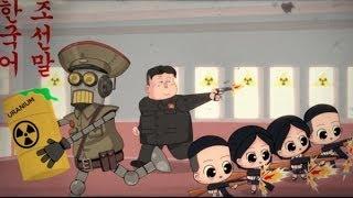 Comedia: Kim Jong lanza una Bomba Nuclear