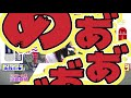 【好評発売中!】『PEPEE SILKY』『PEPEE RICH』を浜崎真緒と森林原人が誰よりも早く使ってみた!