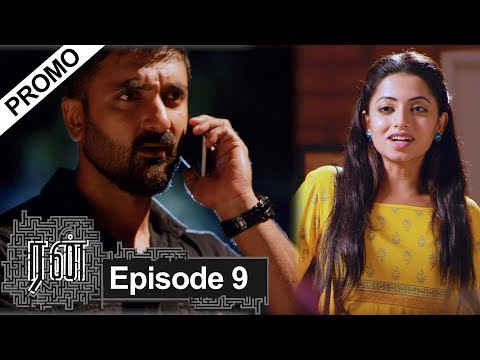 Run Promo 14-08-2019 Sun Tv Serial Online