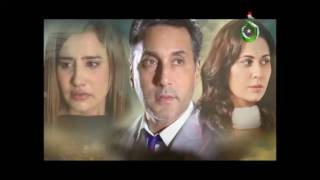 Aitebaar Episode 25