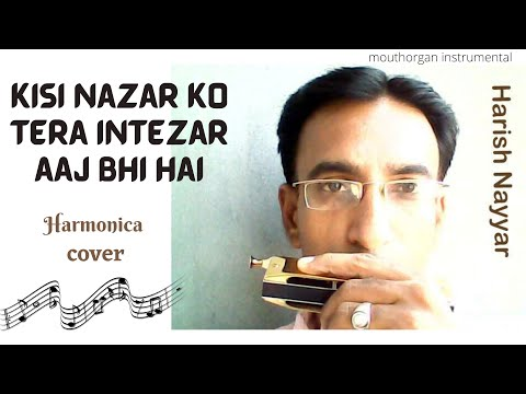 kisi nazar ko tera intezar mouthorgan instrumental