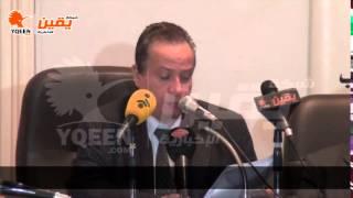 يقين| بيان اتحاد المحامين العرب حول  احداث سيناء