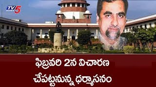 Justice Loya Case To Be Examined In Supreme Court