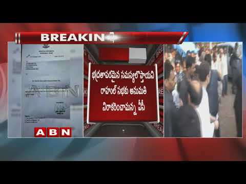 OU Vice Chancellor Rejected Rahul Gandhi meeting in Osmania University