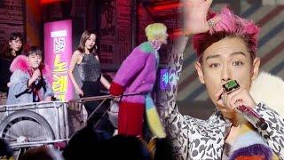 《Comeback Special》 BIGBANG - FXXK IT (에라 모르겠다) @인기가요 Inkigayo 20161218