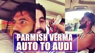 Parmish Verma | Real Story | Zimmewari | Full Video |  Latest Punjabi Songs 2016 |