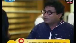Bangla New Eid Natok 2016(  Eid Ul Azha ) Mosharraf Karim & TISHA